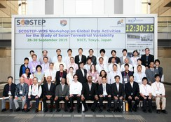 SCOSTEP–WDS Workshop on Global Data Activities for the Research of Solar–Terrestrial Variability